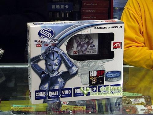 高端新宠蓝宝石X1950XT到货仅1999元