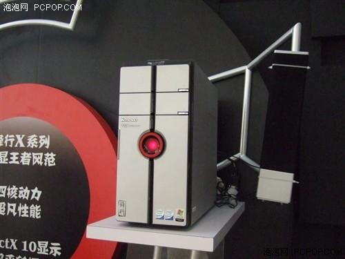 IEST专用联想展出首款4核心游戏电脑