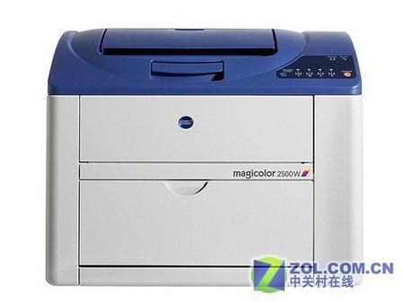 柯尼卡美能达magicolor2500系列发布