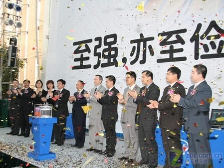英特尔携手众多OEM厂商发布四核处理器
