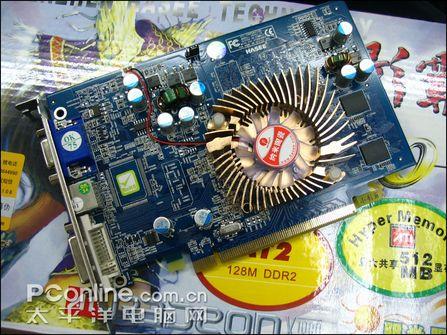 比拼73LE小影霸X1300仅399还送光电鼠