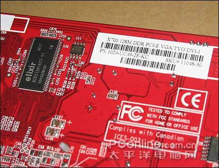 X700重出江湖蓝宝8管双128显卡仅399元
