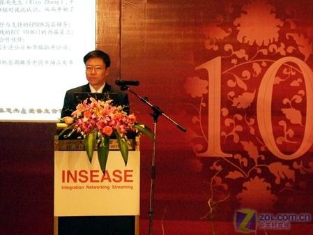 英思杰与爱普生合作10周年庆典盛会
