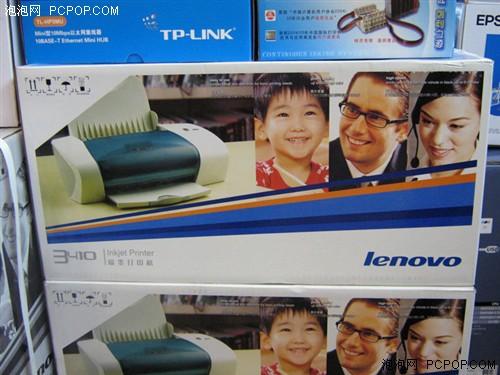联想打印机岁末促销带双墨盒才270元