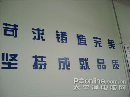 显示器服务新文化!优派5S店在京开业