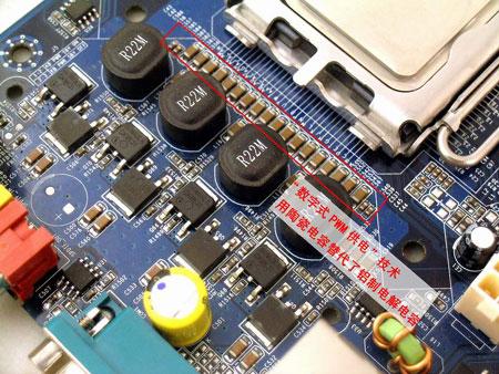 耐压性能是液态电解电容的4倍,体积更只有后者的1/25,大大精简了主板