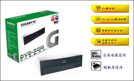 省钱无罪市售最便宜技嘉DVD光驱149元
