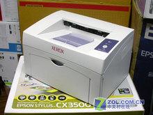 富士施乐3117黑白激光打印机仅920元