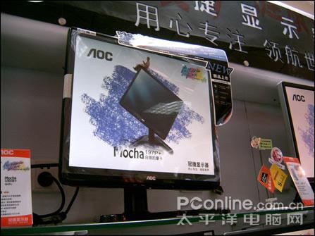 冠捷19寸2ms极速摩卡液晶显示器售2399元