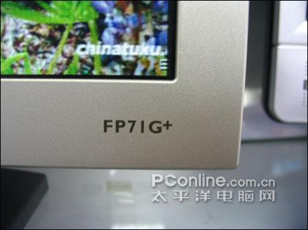 绝对震憾明基FP71G+液晶显示器售1399元