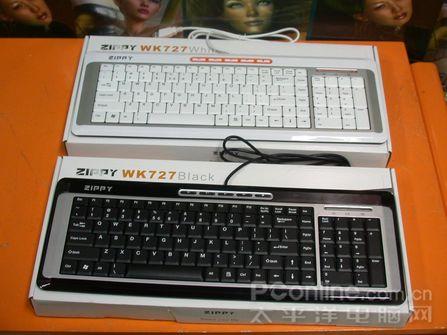 竟酷似苹果史上最薄超静音键盘到货