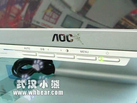 17寸冠捷174F液晶华兴促销送键盘鼠标套装
