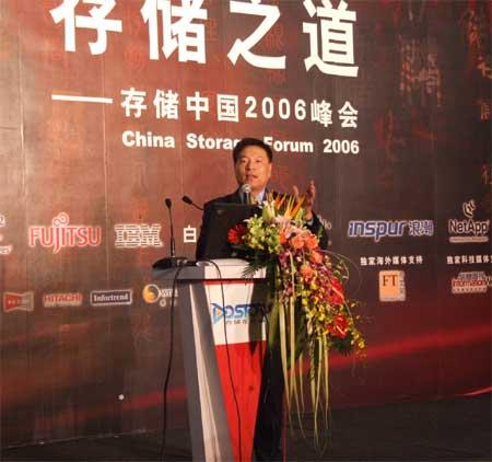 科技时代_富士通中国阐述以存储为中心的IT基础架构