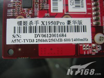 [郑州]超豪华配置迪兰X1950Pro高价到