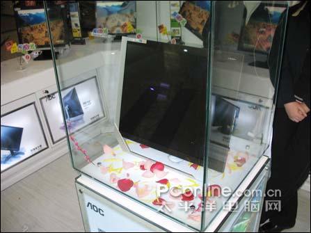AOC大展宏图中关村旗舰展示厅开业!