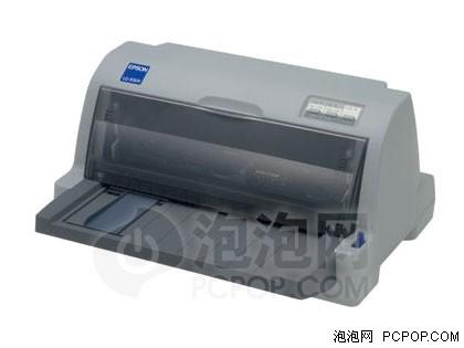 体积小重量轻1680元EPSON票据打印机