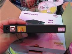 信不信由你8速外置超薄DVD刻录机699元