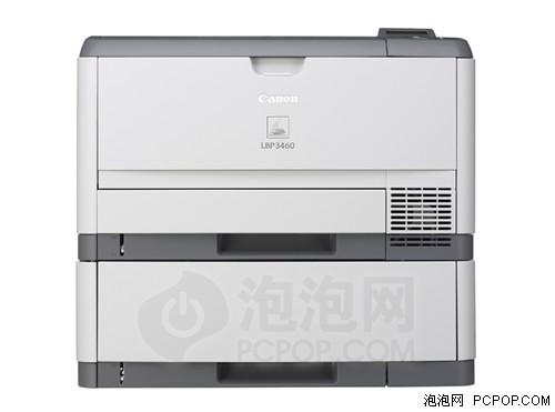 大内存双面打印能手LBP3460美图解析