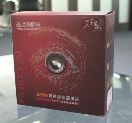 绝对苹果外观!台电天王星摄像头上市