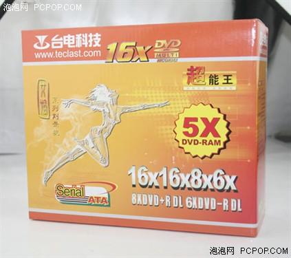 台电女娲16速串口DVD刻录机上市售价329元