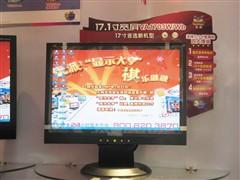 24�急仄�400007年各尺寸LCD价格走势