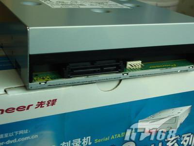 先锋双18速刻录机DVR-212CH低价卖359元