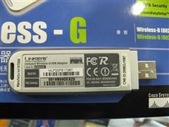 精美外观稳定性能Linksys网卡报价265元
