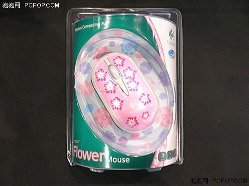 礼物不选玫瑰花情人节Q版鼠标大搜寻(2)
