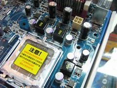 超值整合主板技嘉S2版945GZ主板只卖599