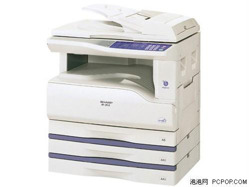 夏普多功能复印机AR-2616降售价下降900元