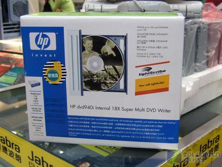 别错过惠普18X全兼容光雕刻录机即将缺货