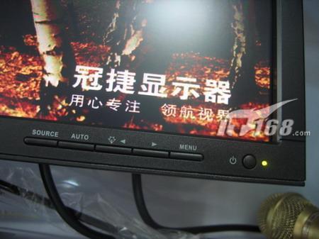 [广州]新年第一击AOC210V狂跌至2299