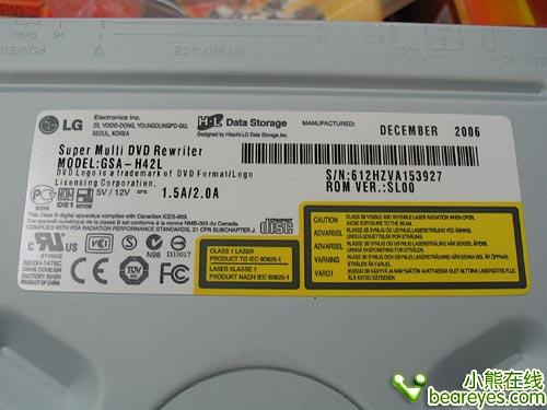 LG最强的全功能刻录机H42L价格跌入300元