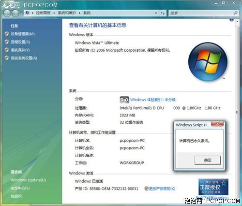 http://image2.sina.com.cn/IT/h/2007-03-01/40417154fdc1c62fff586a48e7ae65a3.jpg