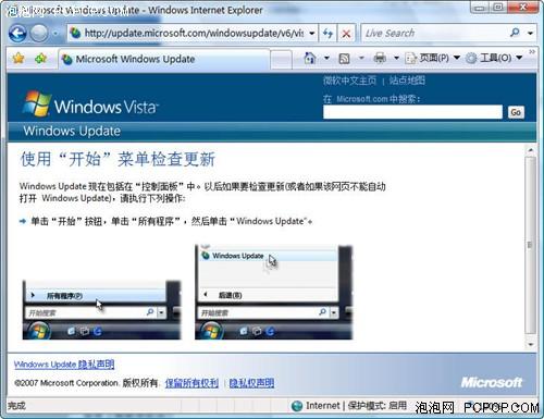 http://image2.sina.com.cn/IT/h/2007-03-01/a63392a56956f41a5caa431ec40ff52a.jpg