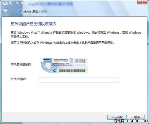 http://image2.sina.com.cn/IT/h/2007-03-01/a87bef8870602c161fd10c8582428974.jpg