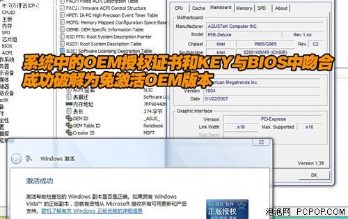 http://image2.sina.com.cn/IT/h/2007-03-01/bacefc87acf8bf677eae919b1b0ebd85.jpg