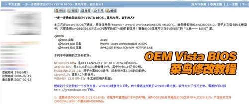http://image2.sina.com.cn/IT/h/2007-03-01/d72e8e618228fb300ee2a14ac8539009.jpg