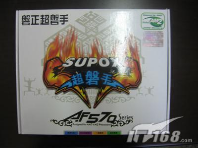 [南京]低价高质磐正NF570现仅售699元