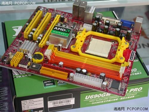 第三款690G双敏AMD双显接口主板599元到货