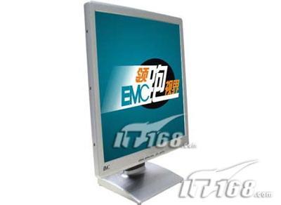 [成都]简洁时尚低价EMC17寸液晶UK-713