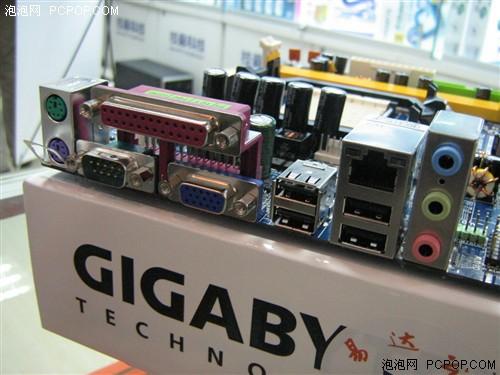 一线精品低端技嘉C61V主板再次到货市场