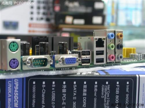 双敏专为E4300打造的超值主板仅售549元