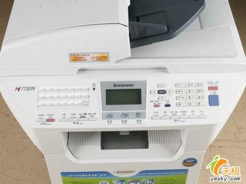 北京宝龙盛业:联想Vista一体机M7750N到货