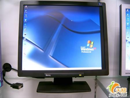 超值选择明基FP75G液晶显示器售1399元
