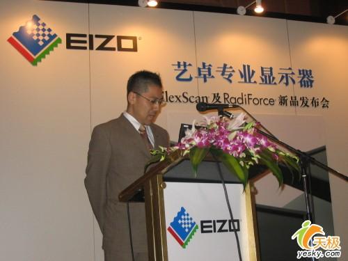 医用液晶登场EIZO艺卓2007年新品发布会