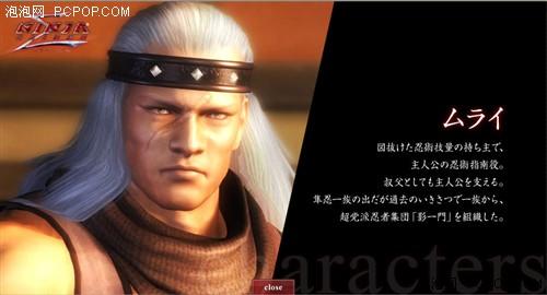 PS3版 忍者龙剑传 官方网站和图片