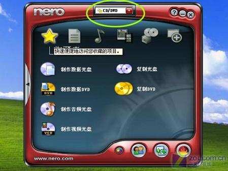 nero刻录简单数据光盘图解; nero软件刻录简单数据光盘图解