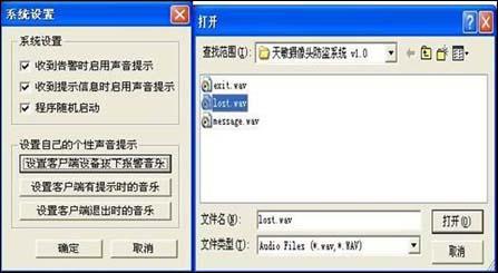 网吧防盗新概念――天敏摄像头网吧防盗监控软件应用心得