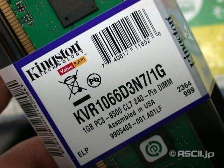 提前做准备!金士顿DDR3内存高价上市